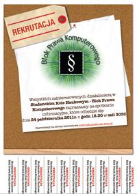rekrutacja2011_b.jpg